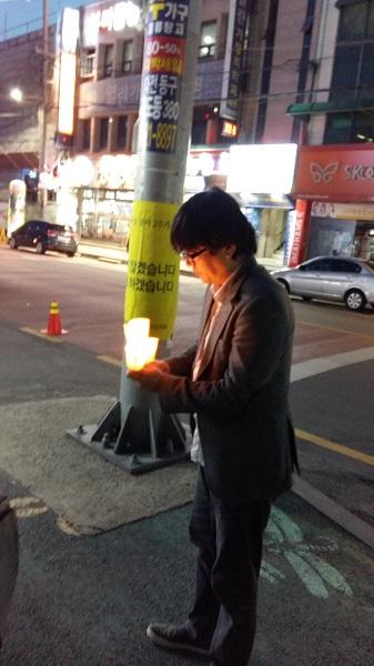 수요촛불3.jpg