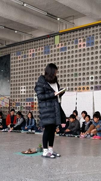 월요 새주 열기 윤독-지민.jpg