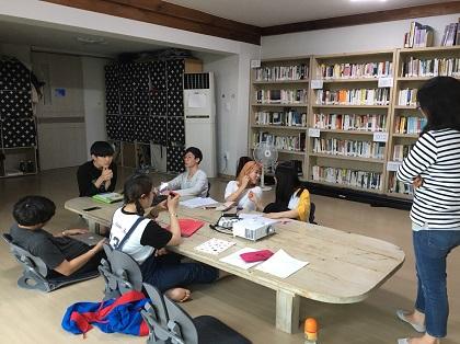 29일 목요일 한국사 수업.JPG
